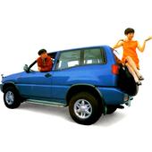 Baby Portable Rock / Nissan Mistral promotion