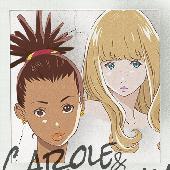 キャロル&チューズデイ(Vo.Nai Br.XX&Celeina Ann)