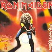 Maiden Japan 1981