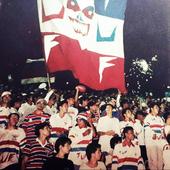 G.R.E.S. Leões da TUF // PNG MQ
