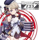 TVアニメーション『アズールレーン』キャラクターソングシングル Vol.5 Z23