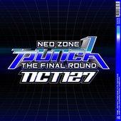 Neo Zone: The Final Round