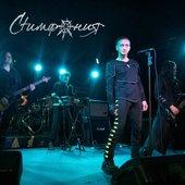 СтимфониЯ, Monaclub, 25.04.2015