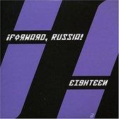 Eighteen - EP