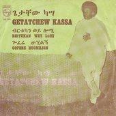 Gétatchèw Kassa