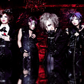 Nega 「FABLE IN THE COLD BED」