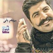 Behnam Bani - Lahze Be Lahze.JPG