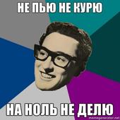 Аватар для xdoctorschizox