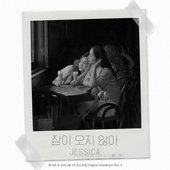 Jessica & Krystal - US Road Trip OST Part.1
