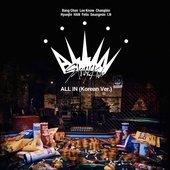 ALL IN (Korean Version) - Single