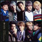 I Think U (Japanese Version) - EP