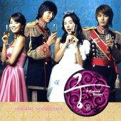 Princess Hours (Original Television Soundtrack)