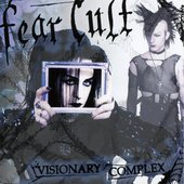 Visionary Complex