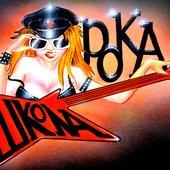 лого группы