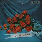 A Bouquet From Fairuz