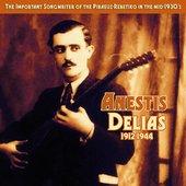 Anestis Delias (Smyrne 1912 - Piraeus 1944)