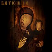 Batyushka - Molitvy