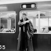 Kyoto, Japan 1980