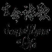 hymns-of-life 的头像