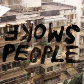 Smoke People - Single