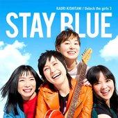 Unlock the girls 3 -STAY BLUE-