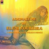 Dokimase Me (V. Koutonias & D. Telkis Remix)