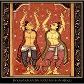 Shyamananda Kirtan Mandali
