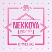 Single album cover, Apple Music version.