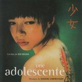 Une adolescente (Eiji Okuda's Original Motion Picture Soundtrack)
