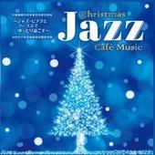 ~ジャズ・ピアノとコーラスでゆったり過ごす~Christmas Jazz Café Music