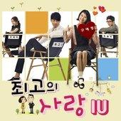 My Last Love OST Part.4