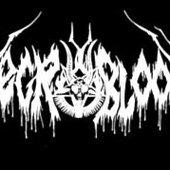 (New) Logo