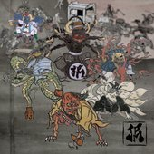 Japanese Folk Metal