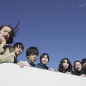 Boyish (Japanese Shoegaze band)