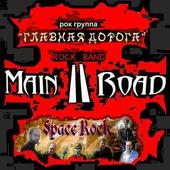 Аватар для rock-band
