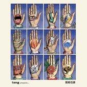 Tunng Presents…DEAD CLUB [Explicit]