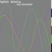 Аудио Волны: Искажения (2011)