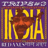 Trips #3: India