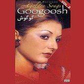 Googoosh Golden songs, Vol 2 - Persian Music
