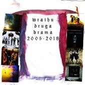 Druga Brama 2005-2018