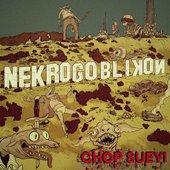 Chop Suey! - Single