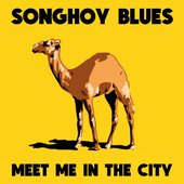 Meet Me In the City - EP
