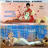 Accent on Bamboo (Album of 1960)