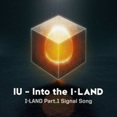 I-LAND Part.1 Signal Song