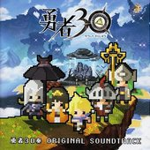 Yuusha 30 Sou Original Soundtrack