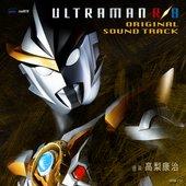 ウルトラマンR/B オリジナル/サウンドトラック