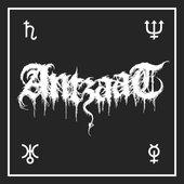 Logo Antzaat