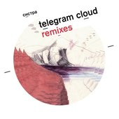 Telegram Cloud remixes