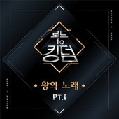 """Everybody (from """"Road to Kingdom (King's Melody), Pt. 1"""")"""