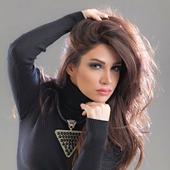 Diana Haddad 2016